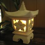 ショッピングキャンドル アジアン雑貨 バリ雑貨 砂岩のキャンドルホルダー 燈篭 プルメリア H.24cm