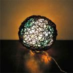 コットンミニボールが入った丸型ラタンのランプ[H.約20cm] 白・青 アジアンインテリア アジアンランプ 照明 エスニック テーブルランプ フットライト