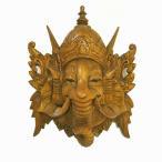 木彫りの『ガネーシャ』お面マスク 縦25cmx横20cm アジアン雑貨 バリ雑貨