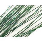 カラフルビーズの枝角丸小ビーズグリーン
