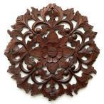 アジアン雑貨 バリ雑貨 木彫りのレリーフ お花 丸型 アンティーク調 特大 縦59x横59cm