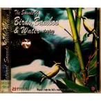 癒しのバリミュージックCD『TheSoundsofBirds,bamboo&water』バリ雑貨アジアン雑貨スパCD