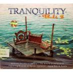 癒しのバリミュージックCD『TRANQUILITYinBali』バリ雑貨アジアン雑貨スパCD