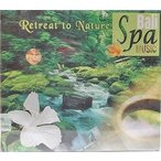 癒しのバリミュージックCD『RetreattoNature』バリ雑貨アジアン雑貨スパCD