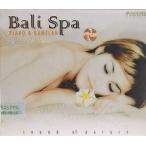癒しのバリミュージックCD『BaliSpaPIANO&GAMELAN』バリ雑貨アジアン雑貨スパCD