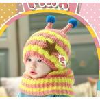ニット帽子 キッズ 子供帽子 ベビー帽子 女の子 男の子 赤ちゃん 帽子 ベビー 帽子 冬 ニット帽子 キッズ帽子 クリスマス 2点セット帽子+マフラー