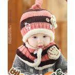 ニット帽子 キッズ帽子 子供 ベビー帽子 女の子 男の子 赤ちゃん 帽子 ベビー 帽子 冬 ニット帽子 キッズ帽子 クリスマス 帽子+マフラー