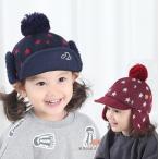 ニット帽子 キッズ帽子 子供 ベビー帽子 女の子 男の子  赤ちゃん 帽子 ベビー 帽子 秋冬 ニット帽子  クリスマス  帽子  手作り 1-7歳