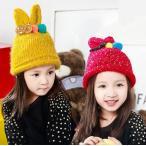 子供ニット帽子 キッズ帽子 子供 裏起毛 ベビー帽子 女の子 男の子  赤ちゃん 帽子 ベビー 帽子 秋冬 ニット帽子  クリスマス  帽子  手作り
