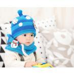 子供ニット帽子 マフラーキッズ帽子 子供 ベビー帽子 女の子 男の子  赤ちゃん 帽子 ベビー 帽子 ニット帽子 秋冬 クリスマスプレゼント