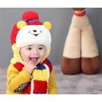 可愛い子供ニット帽子 マフラーキッズ帽子 キッズ ベビー帽子 女の子 男の子  赤ちゃん 帽子 ベビー 帽子 ニット帽子 秋冬 クリスマスプレゼント