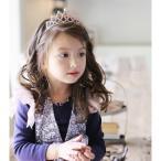 女の子ヘアバンド キッズティアラ 王冠 カチューシャ 髪飾り ヘアアクセサリー 赤ちゃん かんざし 子供ドレス 結婚式 発表会 二次会 パーディー 和服七五三