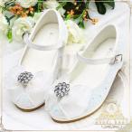 限定セール 子供フォーマル靴 キッズシューズ ジュニア履きやすい 子どもフォーマルシューズ 発表会 子供ドレス 結婚式 入学式