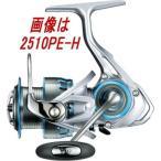 【送料無料4】ダイワ '17Xファイア 2510PE-H