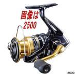 シマノ リール '16 ナスキー C3000HG 【4】
