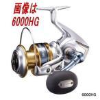 【送料無料4】シマノ リール '16 バイオマスター SW 6000XG
