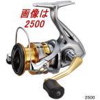 (送料無料4) シマノ '17セドナ 2500