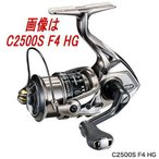 【送料無料4】シマノ リール '17コンプレックスCI4+ C2500S F4 HG