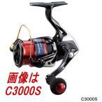【送料無料4】シマノ '17セフィアCI4+ C3000SHG(シングルハンドルモデル)