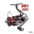 【送料無料4】シマノ '16ストラディック CI4+ C2500S