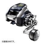 シマノ 電動リール 18 フォースマスター 600 2018新製品 (送料無料)