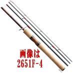 シマノ ワールドシャウラ ツアーエディション 2752R-5 (送料無料4)