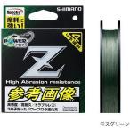 【メール便送料無料】シマノ ライン パワープロ Z モスグリーン 2.0号(最大強力14.9kgf)-200m 【代引は送料別途】