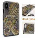 エギングにアオリイカ スマホケース 釣り 魚 ルアー iPhone7 ケース iPhone7 Plus iPhone6s iPhone6s Plus iPhone SE