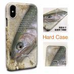 イワナ スマホケース 釣り 魚 ルアー iPhone8 iPhone8 Plus iPhoneX iPhone7 iPhone7 Plus iPhone6s iPhone6s Plus iPhone SE