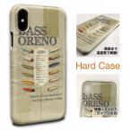 バスオレノ スマホケース 釣り 魚 ルアー iPhone7 ケース iPhone7 Plus iPhone6s iPhone6s Plus iPhone SE