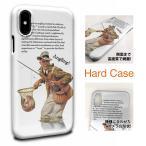 フライフィッシング スマホケース 釣り 魚 ルアー iPhone7 ケース iPhone7 Plus iPhone6s iPhone6s Plus iPhone SE
