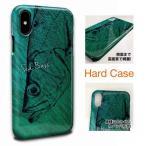 ヒラスズキ 鉄錆 スマホケース 釣り 魚 ルアー iPhone7 ケース iPhone7 Plus iPhone6s iPhone6s Plus iPhone SE