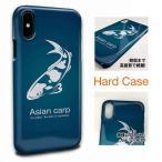スマホケースハード錦鯉(アジアンカープ)ブルー釣りルアー魚iPhone11ProMaxiPhoneXsMaxiPhone8PlusXperiaGalaxyAQUOSarrows