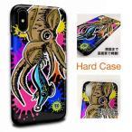 エギに襲いかかるアオリイカ 釣りざんまい スマホケース 釣り 魚 ルアー iPhone8 iPhone8 Plus iPhoneX iPhone7 iPhone7 Plus iPhone6s Plus iPhone SE