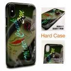 Yahoo!Angler s Case アングラーズケースノリーズ メータークランク2Mの思い出 スマホケース 釣り 魚 ルアー iPhone8 iPhone8 Plus iPhoneX iPhone7 iPhone7 Plus iPhone6s Plus iPhone SE