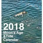 カレンダー 2018年度 壁掛け 月齢 潮名 潮見表 潮汐 タイドグラフ 旧暦 六曜 週間 コンパクト シンプル 書き込み 計画 海 魚 釣り ルアー 雑貨