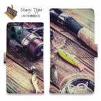 【釣りの準備 オールドスタイル】スマホケース 送料無料 手帳型 釣り ルアー 魚 おしゃれ iPhone7 iPhone7 Plus iPhone SE iphone6s Xperia  Galaxy AQUOS