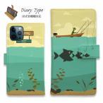 Fishing on the boat イラスト スマホケース 手帳型 釣り ルアー 魚 おしゃれ iPhone8 ケース iPhone8 Plus iPhoneX iPhone7 Plus iPhone SE iphone6s