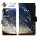 グレのハリ掛かり スマホケース 手帳型 釣り ルアー 魚 メジナ iPhone8 ケース iPhone8 Plus iPhoneX iPhone7 Plus iPhone SE iphone6s