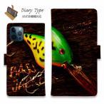 【ダイワ バスジャッカー2】スマホケース 送料無料 手帳型 釣り ルアー 魚 おしゃれ iPhone7 iPhone7 Plus iPhone SE iphone6s Xperia  Galaxy AQUOS