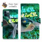 【ノリーズ ウォッシャークローラー】スマホケース 送料無料 手帳型 釣り ルアー 魚 おしゃれ iPhone7 iPhone7 Plus iPhone SE iphone6s Xperia  Galaxy AQUOS