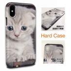 【子猫アップ 】iPhone7 iPhone7 Plus iPhone6s iPhone6s Plus iPhone SE Xperia Galaxy AQUOS