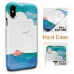 Yahoo!Angler s Case アングラーズケースイン・ザ・サマー(夏の思い出) Xperia XZ/iPhone 7/iPhone 6s/iPhone 6s Plus/AQUOS ZETA SH-01H/Xperia Z4/Xperia Z3/Galaxy S5/ARROWS NX F-02G