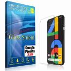 液晶保護フィルム Pixel4a 2.5D 9H 指紋防止(全透明) ガラスフィルム 強化ガラス グーグル ピクセル フォー エー