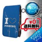 IQOS アイコス ケース シール おしゃれ かわいい かっこいい 電子タバコ 手帳型 釣り 魚 ルアー I love Fishing Blue