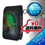【IQOSケース】ダイワ バスハンター2 オールマイティーなクランク!