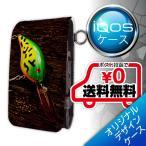 Yahoo!Angler s Case アングラーズケースIQOS アイコス ケース シール おしゃれ かわいい かっこいい 電子タバコ 手帳型 ブラックバス 釣り 魚 ルアー ダイワ バスジャッカー2 BASS JACKER 2 に憧れた