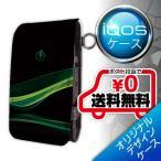 IQOS アイコス ケース シール おしゃれ かわいい かっこいい 電子タバコ 手帳型ファイヤー充電! グリーン