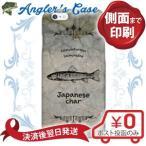 スマホケース にっこういわな Japanese char 釣り 魚 ルアー iPhone8 iPhone8 Plus iPhoneX ケース iPhone7 iPhone7 Plus iPhone6s iPhone SE