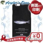 Xperia x/Xperia XZ/iPhone 7/iPhone 6s/iPhone 6s Plus/AQUOS ZETA SH-01H/Xperia Z4/Xperia Z3 サクラマス